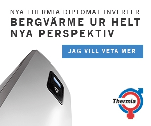 Thermia InverterBanner 300x250